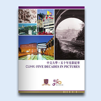 CUHK: Five Decades in Pictures
