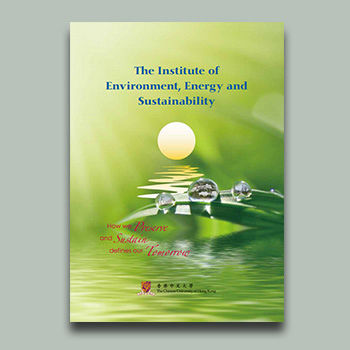 Brochure of the Institure of Environment, Energy and Sustainability