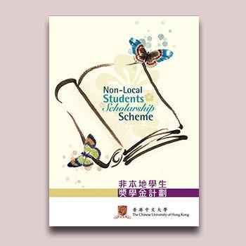 Non-local Students Scholarship Scheme