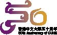 50th Anniversary of The Chinese University of Hong Kong