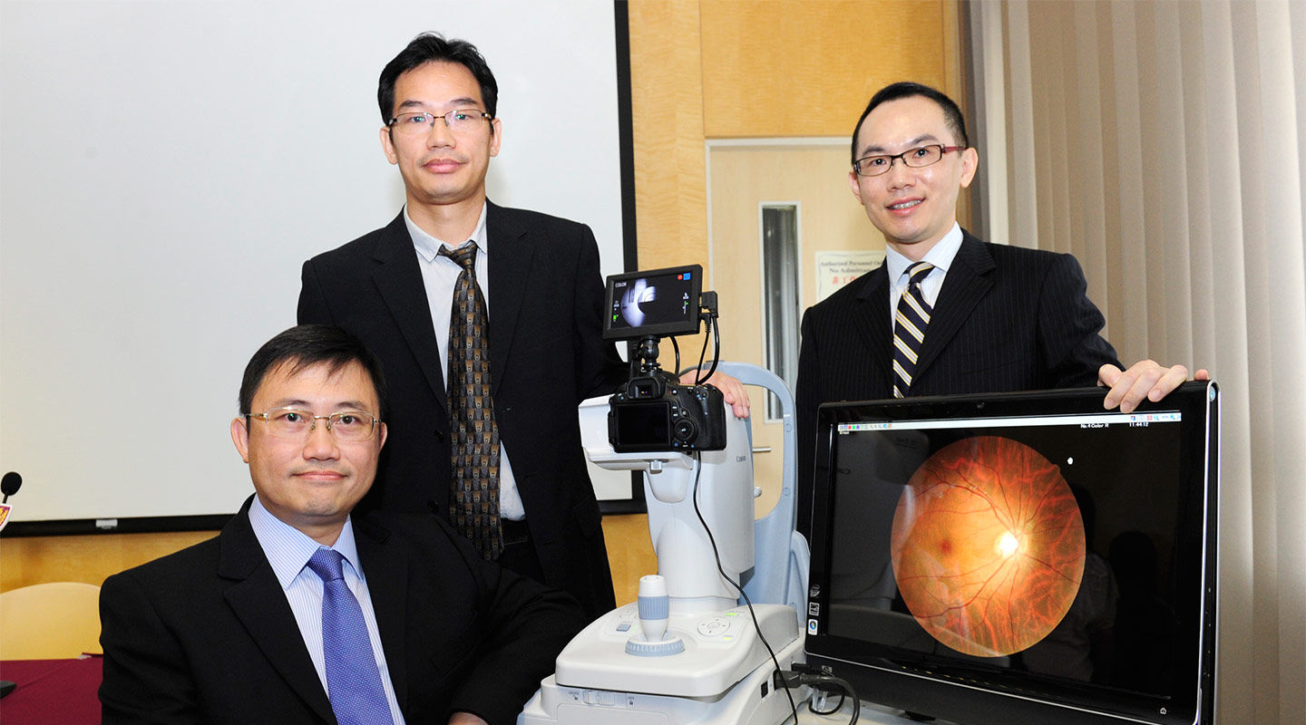(From left) Prof. Benny Zee, Dr Jack Lee and Prof. Vincent Mok show the automatic retinal image analysis system