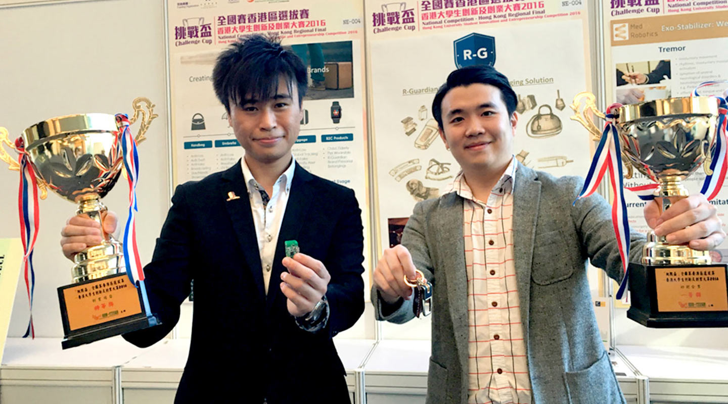 With the anti-loss system to safeguard personal belongings, Eric Kuo partners with Eric Lau <em>(right)</em> to score victory at different entrepreneurial competitions <em>(courtesy of the interviewee)</em>