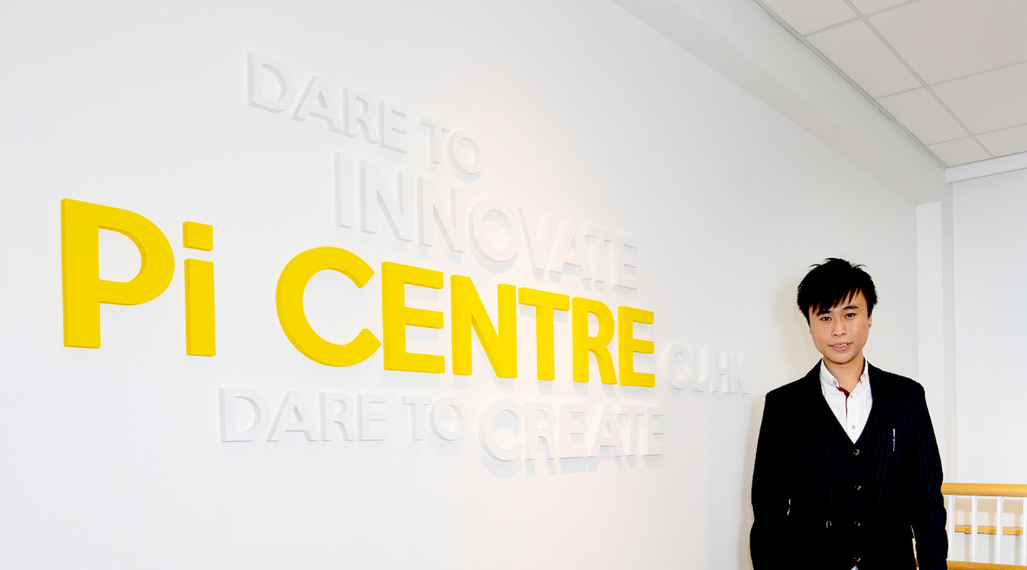 The free workpace and mentorship offered by Pi Centre gives Eric Kuo's business a head start