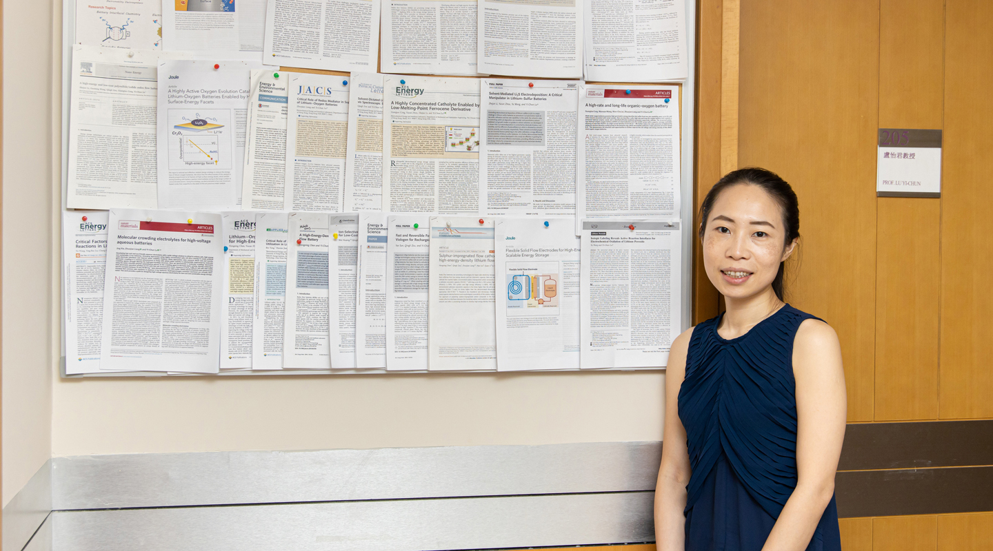 Professor Lu has published numerous papers on her battery research
