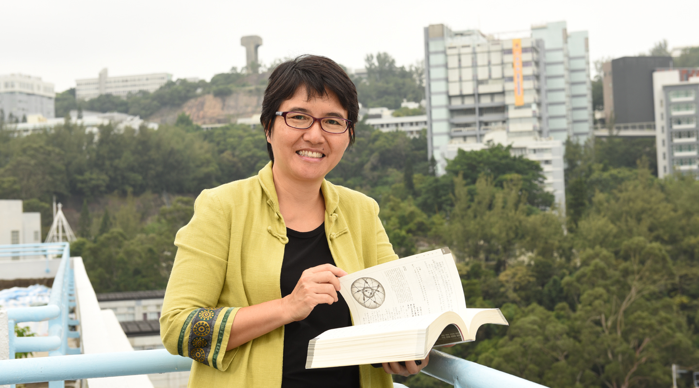 Prof. Leung Mei-yee<br>Director of University General Education<br><em>(Photo by ISO staff)</em>