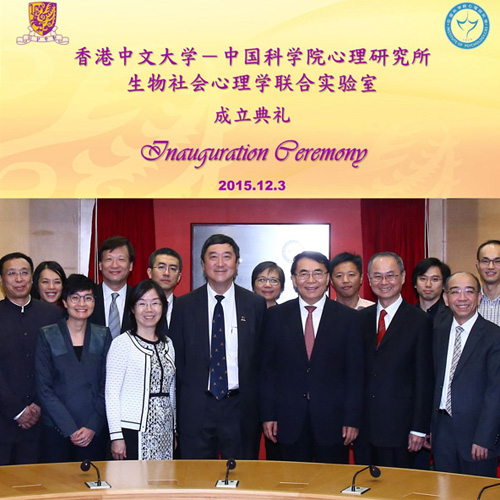 Cross-strait Synergies in Social Sciences
