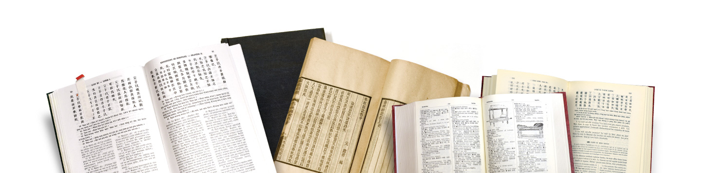 Chinese classics such as <em>The Four Books</em> were translated into Latin by Seraphin Couvreur, a Jesuit missionary