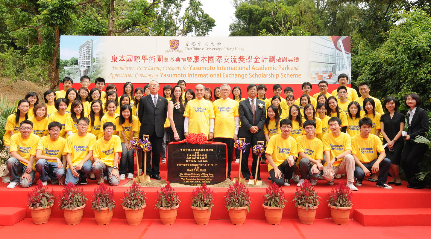 The Yasumoto International Exchange Scholarship Scheme inaugurated in 2007 has since benefited more than 4,000 CUHK students