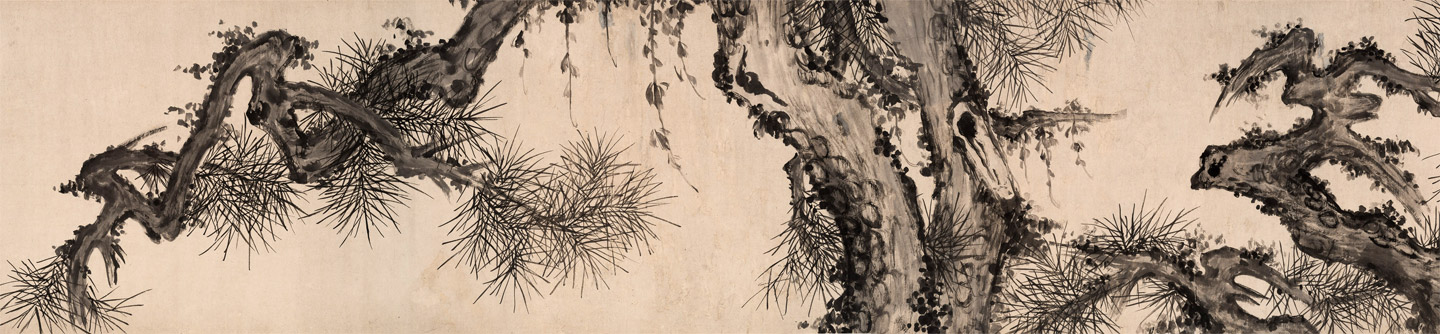 <em>Pine Trees after Xia Chang (detail), 1676; attributed to Cai Han; handscroll; ink on paper; 48.5 x 441 cm</em><br> Art Museum, CUHK (1995.0691); Gift of Bei Shan Tang<br> This painting and works by Li Yin are currently on exhibit at the Art Museum, CUHK until 12 March