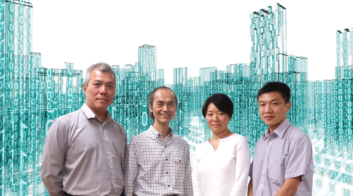 From left: Prof. Edward Ng, Prof. Leung Yee, Prof. Ren Chao, and Dr. Xu Yong of the Institute of Future Cities at CUHK