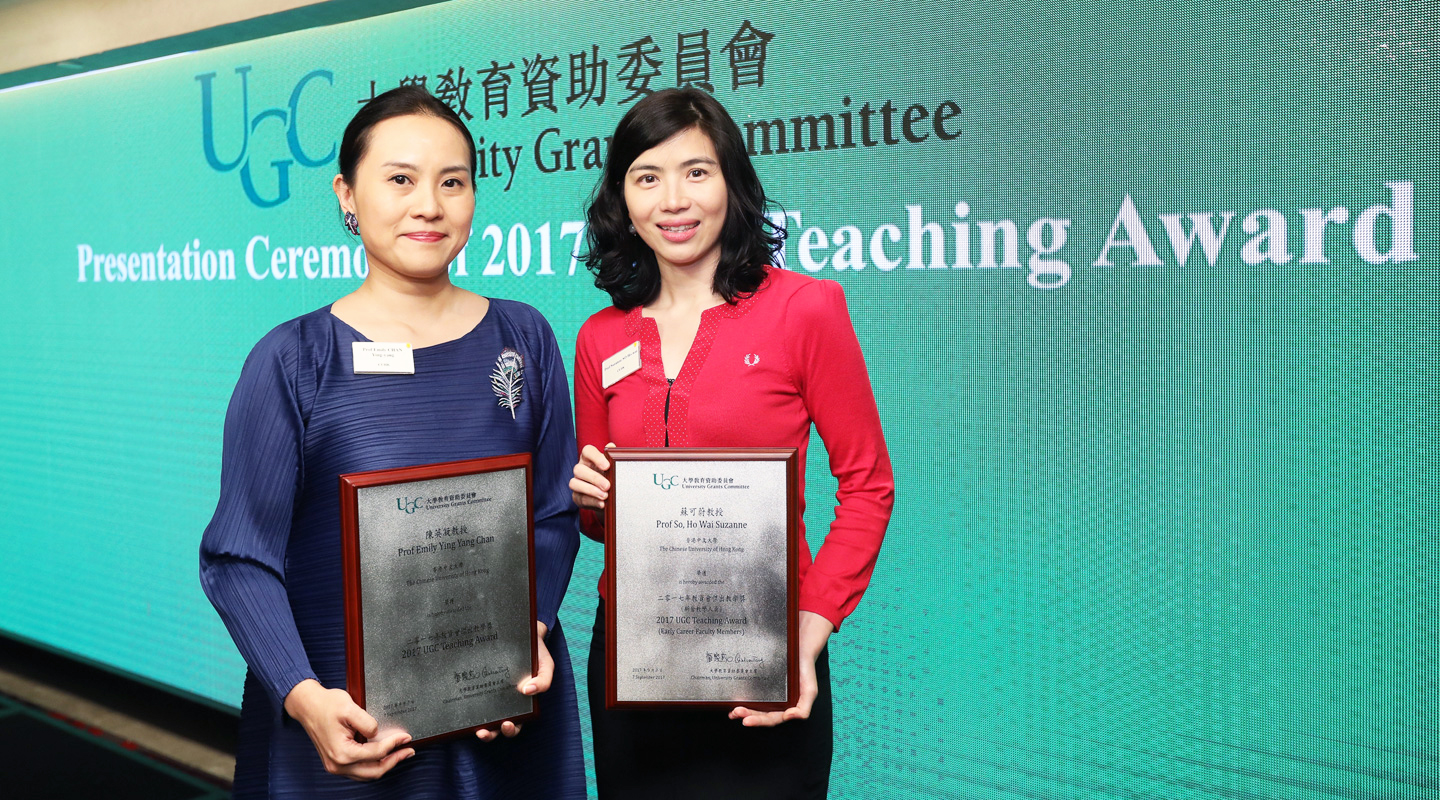 Two CUHK Scholars Receive UGC Award for Teaching Excellence