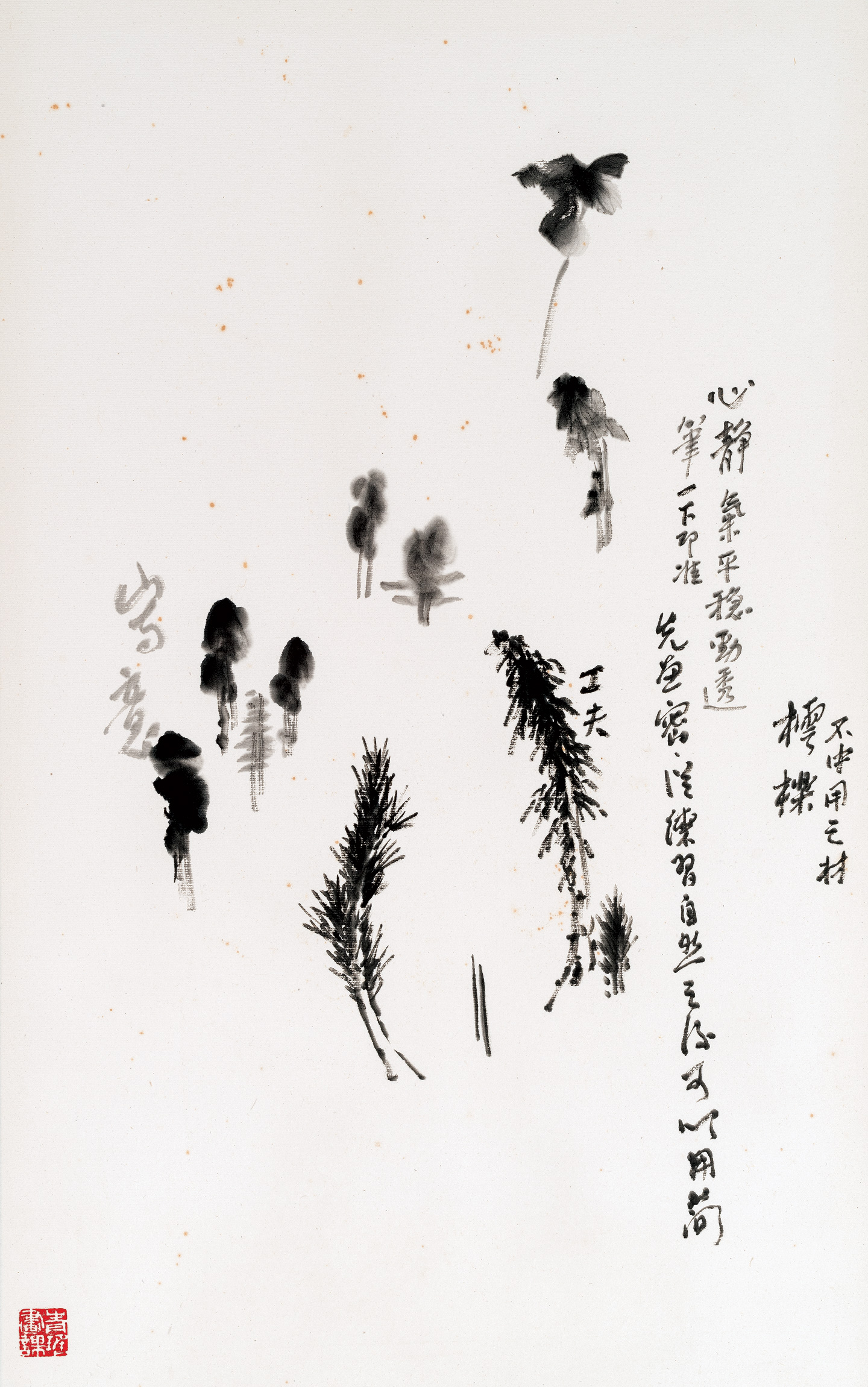 The Making of Chinese Painting and Calligraphy