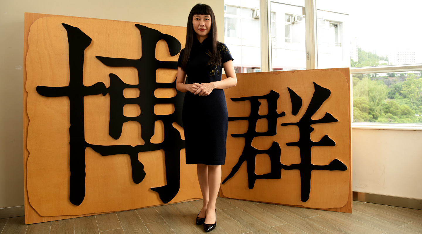 Irene Ng Takes the Helm of I·CARE
