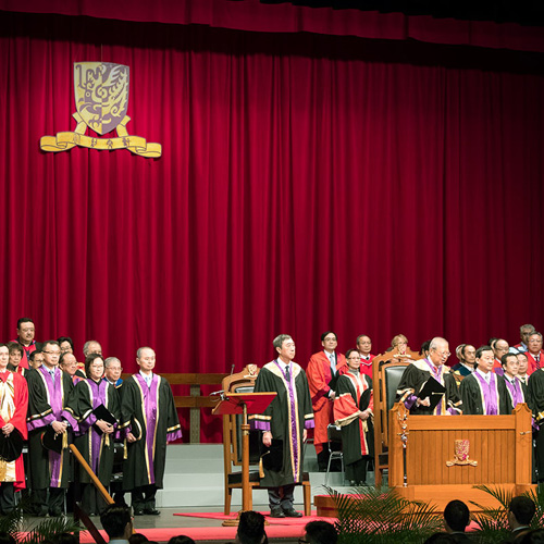 84th Congregation for the Conferment of Degrees