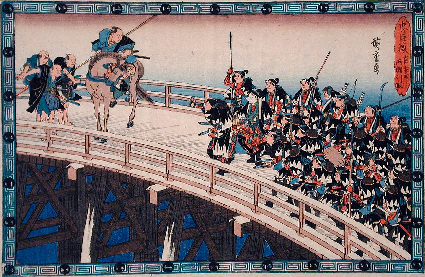 <em>Chūshingura</em> is a favourite of the Japanese, which  portrays the <em>nakama</em> among the 47  <em>rōnin</em> in revenge for their master. The <em>ukiyo-e</em> woodblock print of Utagawa Hiroshige depicts a plot of the story  (Source:  Los Angeles County Museum of Art)