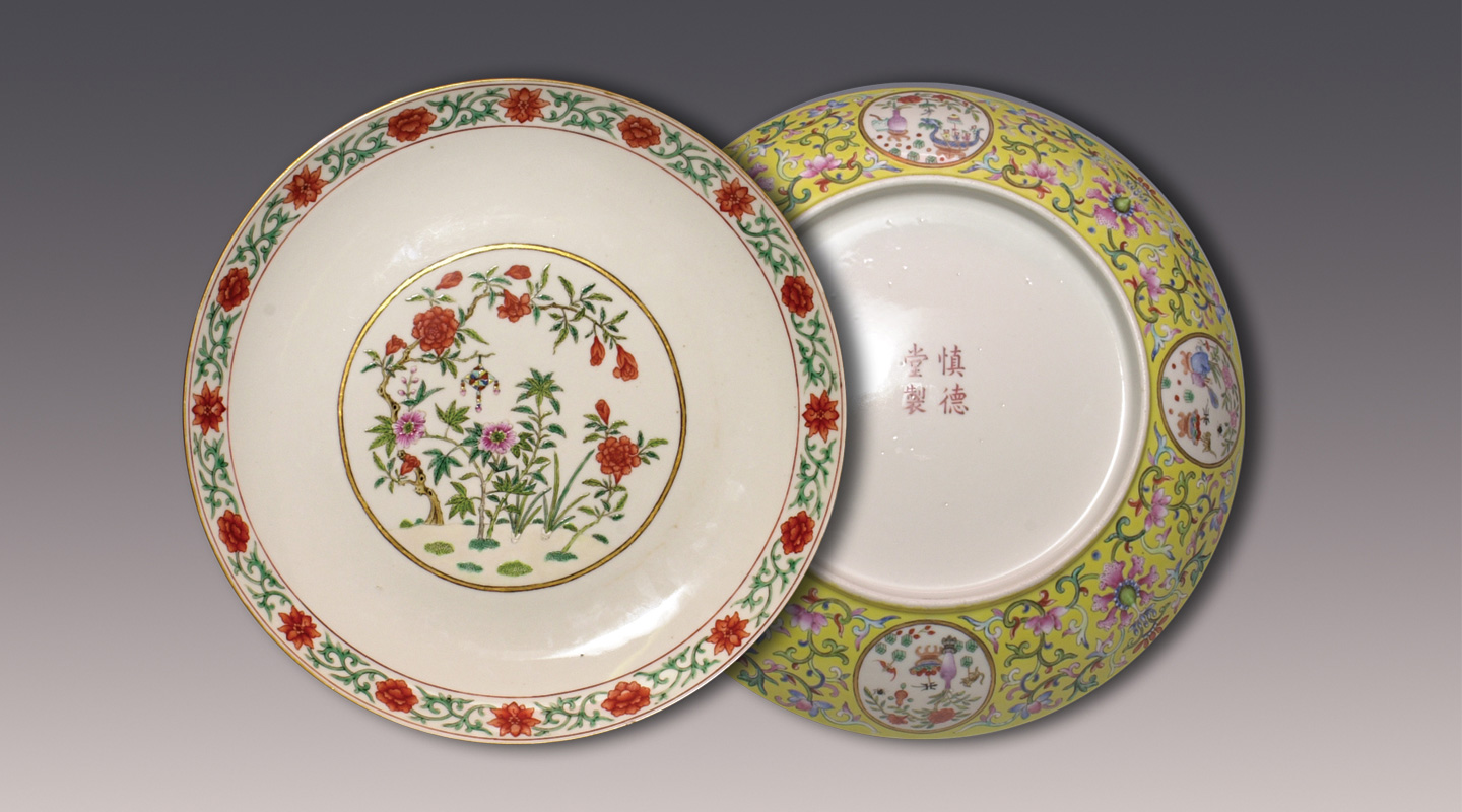 <strong>Large Dish</strong><br /> with Dragon Boat Festival design<br /> Jiangdezhen ware, famille rose-decorated porcelain<br /> Qing, Daoguang, 1821–1850<br /> MD 28.5 cm<br /> Gift of Mr. Anthony Cheung