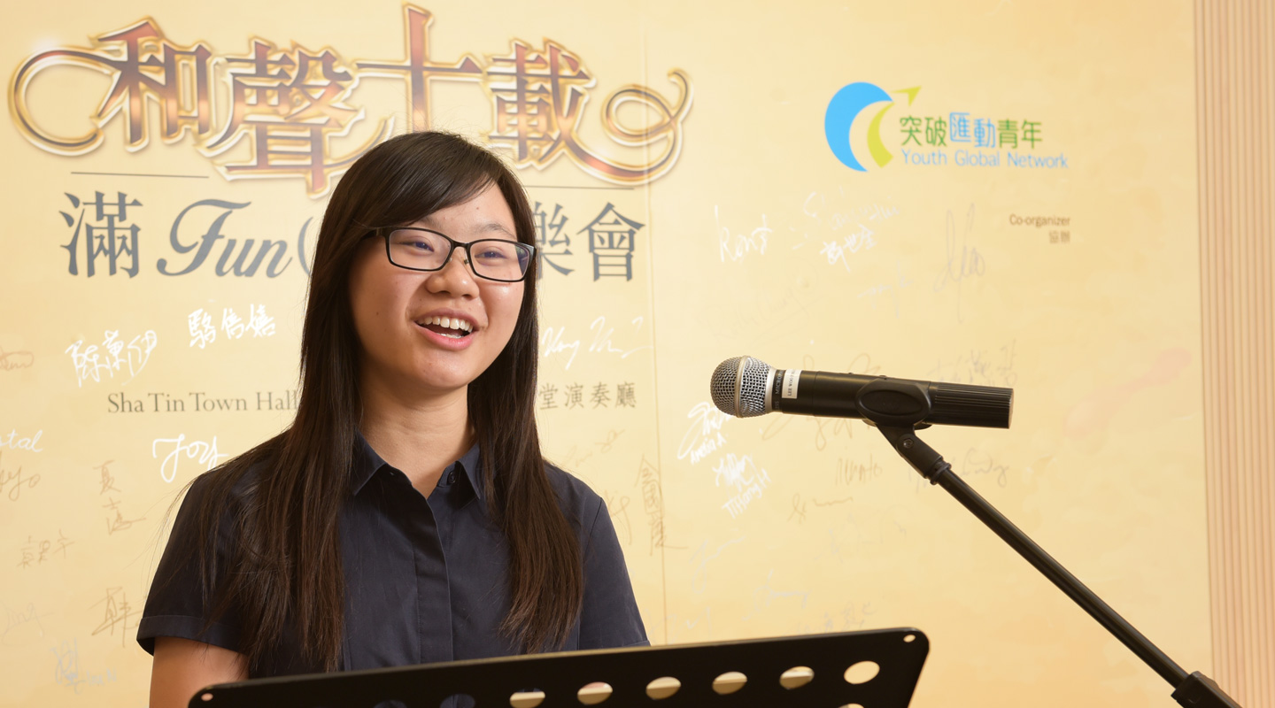 Lee Wing-shan—Outstanding Student Award for Three Consecutive Years