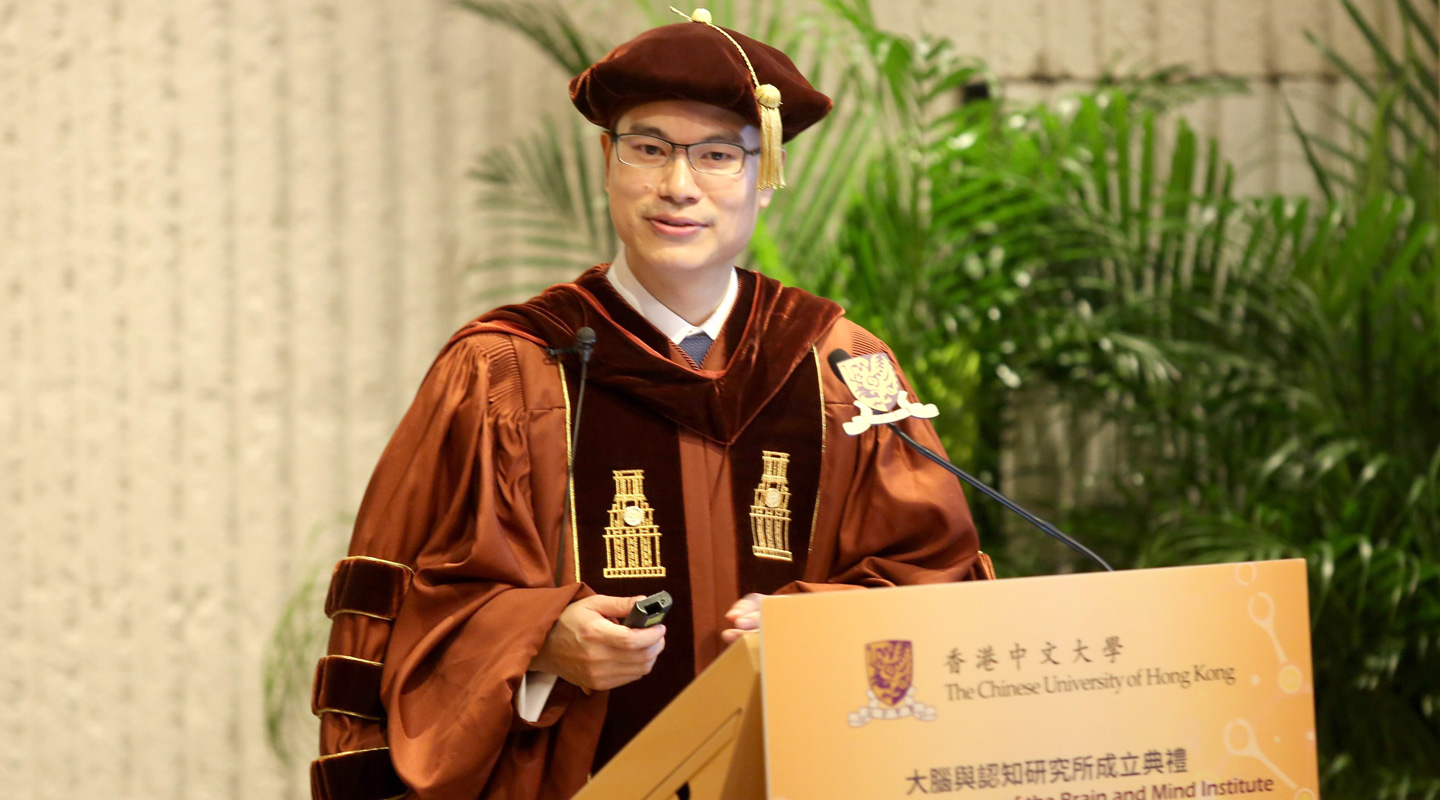 Prof. Patrick Wong delivers his inaugural lecture as Stanley Ho Professor of Cognitive Neuroscience in 2015