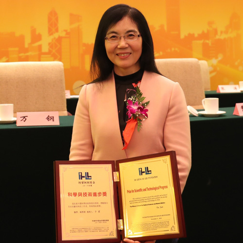 Gastroenterologist Receives Major Award in the Chinese Community