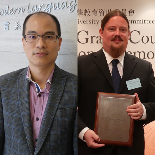 Two CUHK Scholars Recognized by RGC