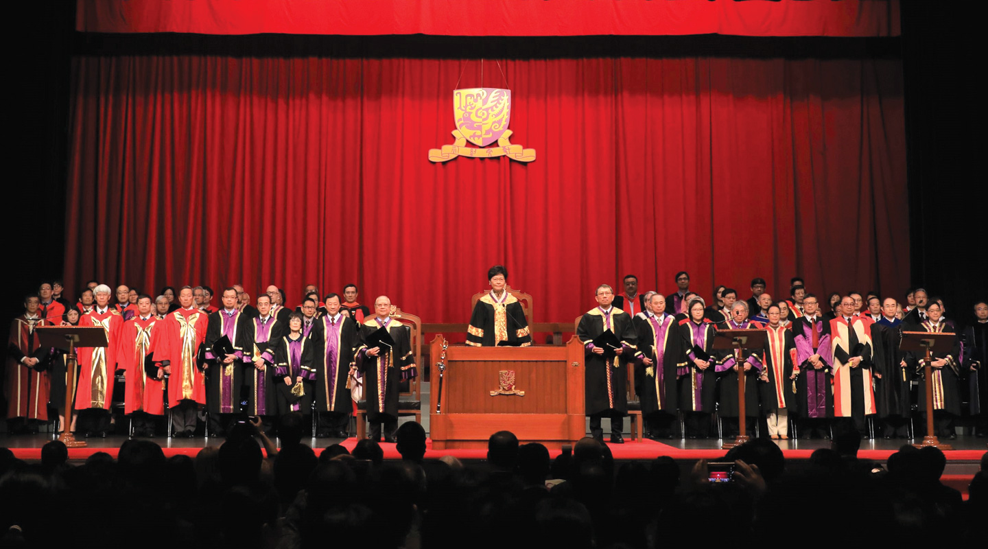 86th Congregation for the Conferment of Degrees