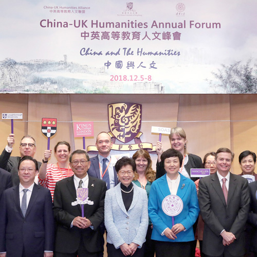 Sino-British University Partnership Deepened at CUHK