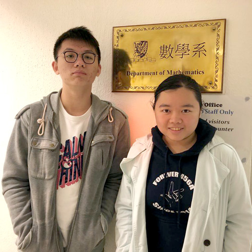 CUHK Ranks First in International Mathematics Competition