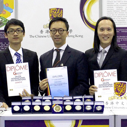 CUHK Receives 14 International Awards