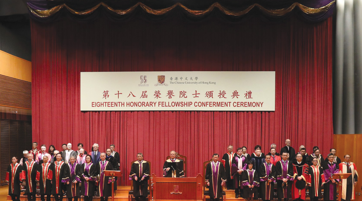 Four Distinguished Persons Conferred Honorary Fellowships