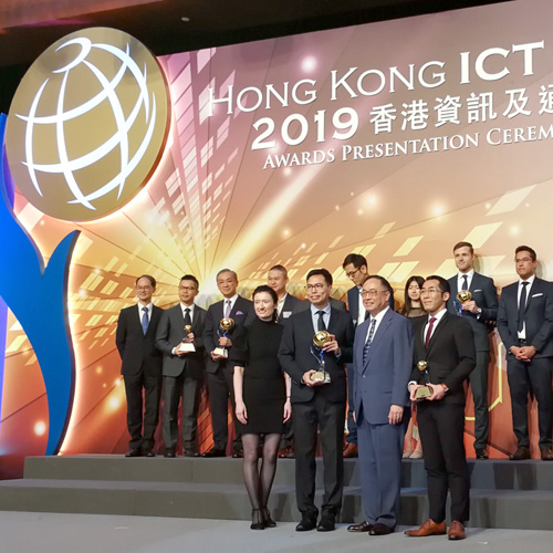 CUHK Members Receive Hong Kong ICT Awards 2019
