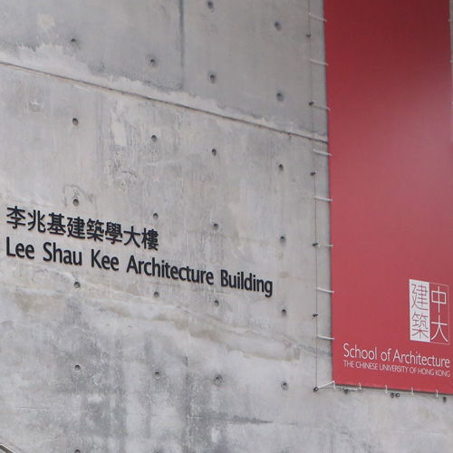 New Building Name and New Director for the School of Architecture