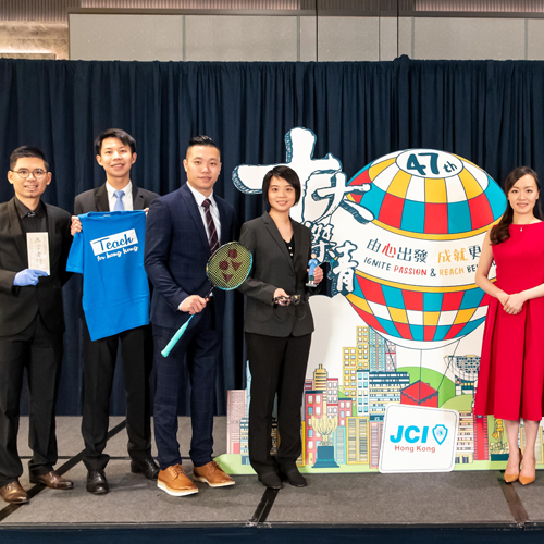 Four CUHK Members Honoured as Outstanding Young Persons