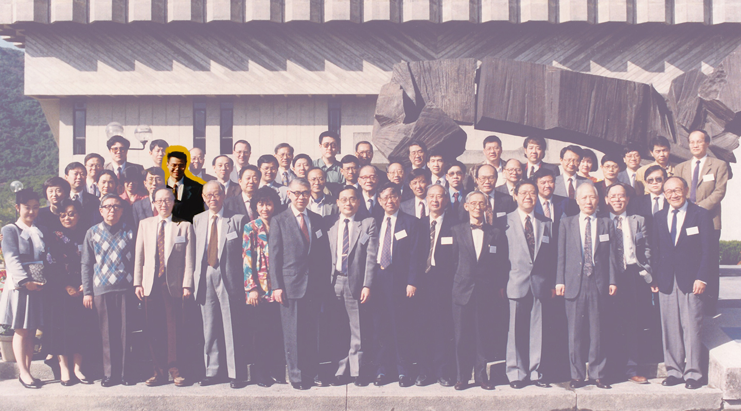 Group photo of the conference organized by the Institute of Chinese Studies in 1992