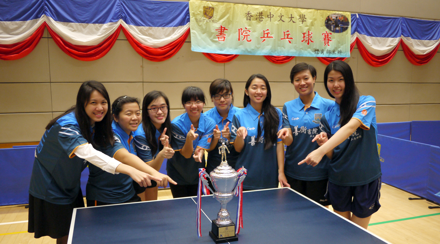 Rachel (2nd right) earning a trophy for S.H. Ho College <em>(courtesy of Mr. Clement Wu)</em>
