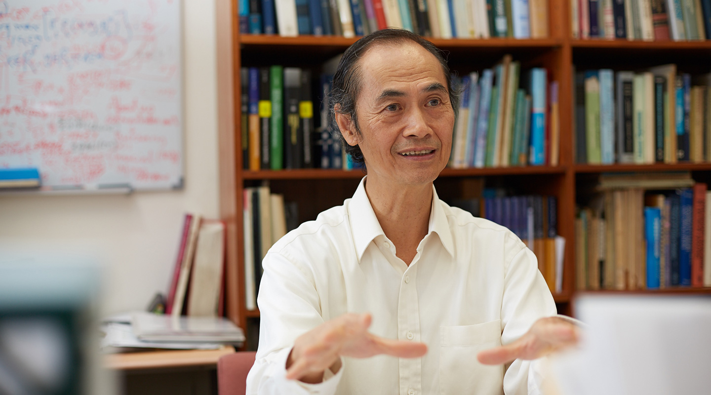 Professor Leung developed the Fuzzy-Logic-Based Expert System Shell, or FLESS, with Leung Kwong-sak in the 1980s