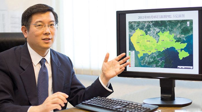 Prof. Huang Bo, Department of Geography and Resource Management