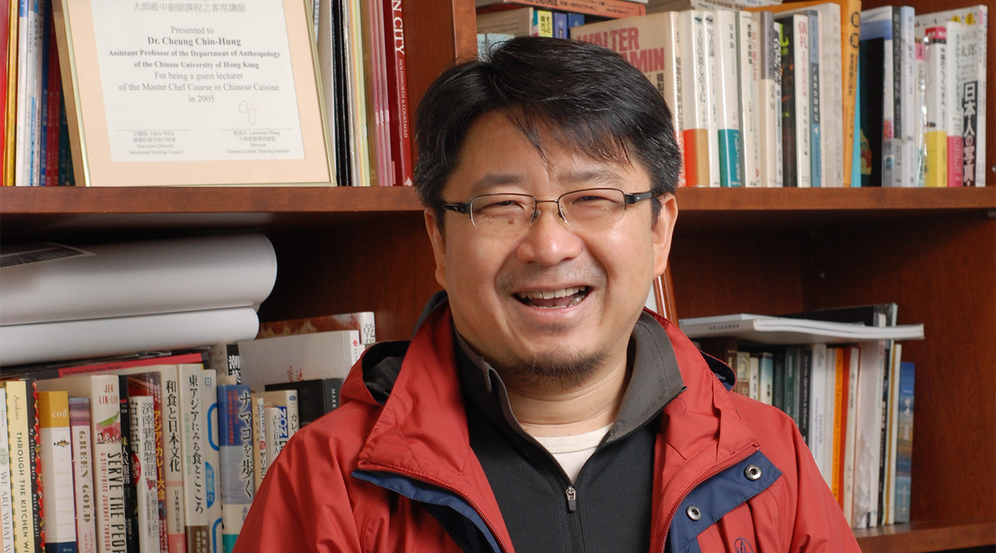 Prof. Sidney Cheung, chairperson of the Department of Anthropology