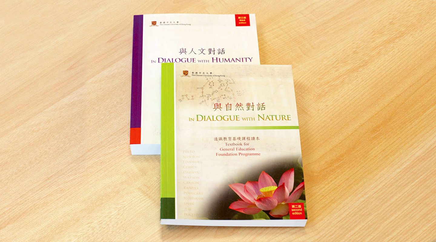 <em>In Dialogue with Nature</em> and <em>In Dialogue with Humanity</em>, two textbooks for the general-education programme