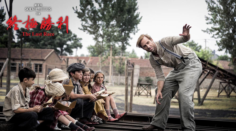 《终极胜利》由Joseph Fiennes领衔主演
