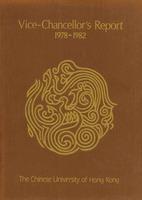 Vice-Chancellor's Report 1978–82