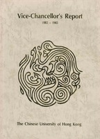 Vice-Chancellor's Report 1982–85