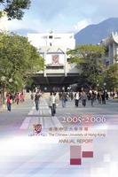 2005―06