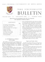 Special Issue on the Installation of the First Vice-Chancellor and Conferment of Honorary Degrees Vol. 1 No. 3<br/>Sep 1964