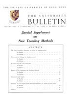 Special Supplement on New Teaching Methods Supplement to Vol. 1 No. 12<br/>Jun 1965