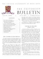第三宸坏谑�一期<br/>一九六七年六月
