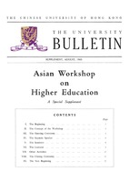 Asian Workshop on Higher Education Supplement<br>Aug 1969