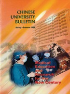 Medical Education and Research for the New Century Spring‧Summer 1999