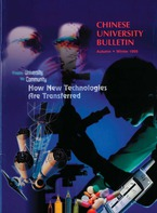 From University to Community: How New Technologies Are Transferred Autumn‧Winter 1999