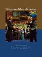 The Love and Labour of a Laureate Special Supplement on Prof. Charles K. Kao, Former Vice-Chancellor and Nobel Laureate