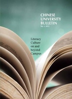 Literacy Culture on and beyond Campus No. 1, 2015